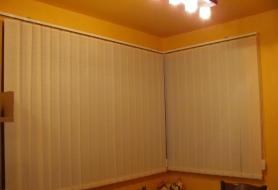 Вертикални щори с текстилни ламели 127 мм