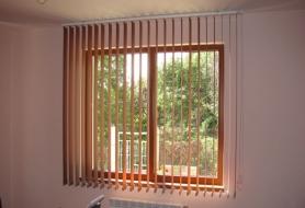 Вертикални щори с текстилни ламели 89 мм